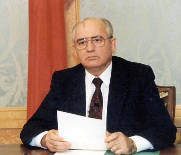 Gorbachev.jpg.66e6849a1a30d59bafaf90b961035040.jpg