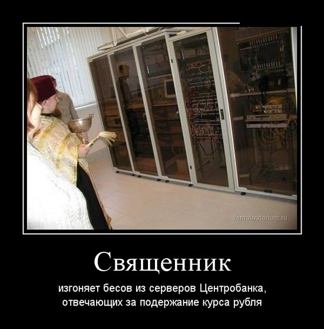 demotiv_0001.jpg