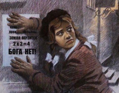 Юная_подпольщица_2018.jpg