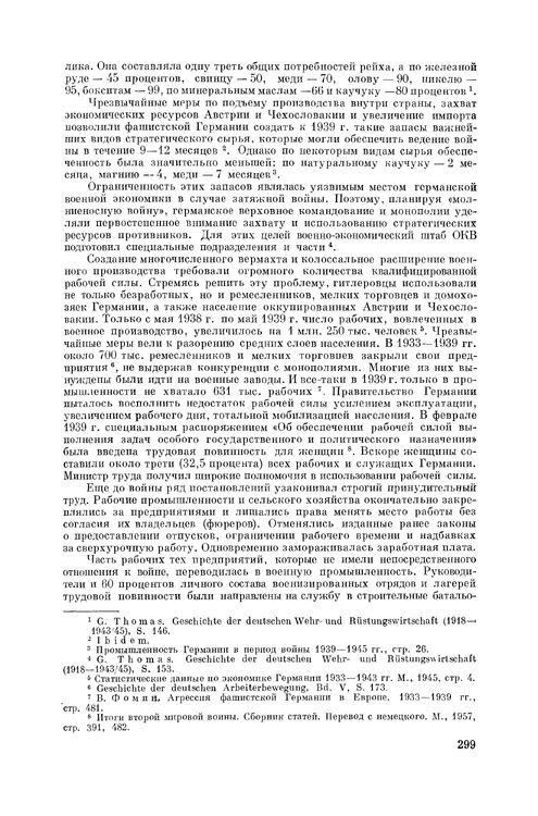 p0295.jpg