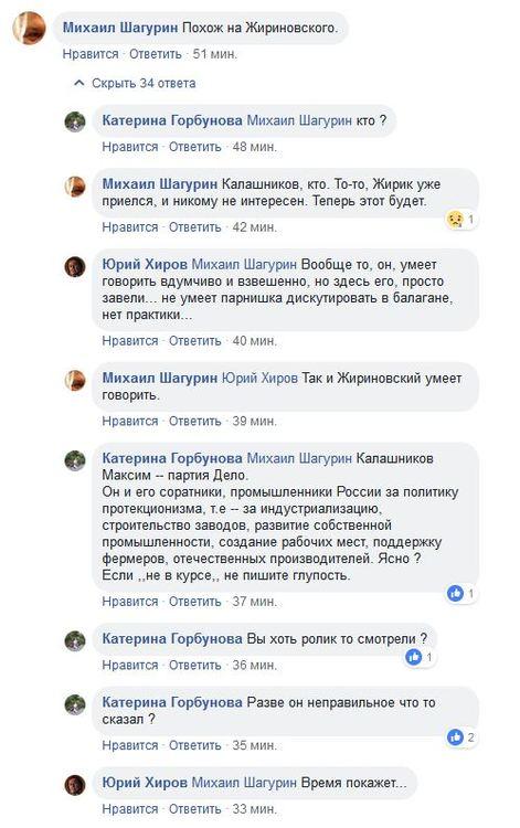Калаш 1.JPG