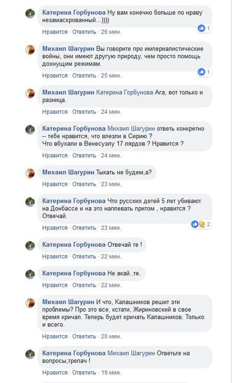 Калаш 3.JPG