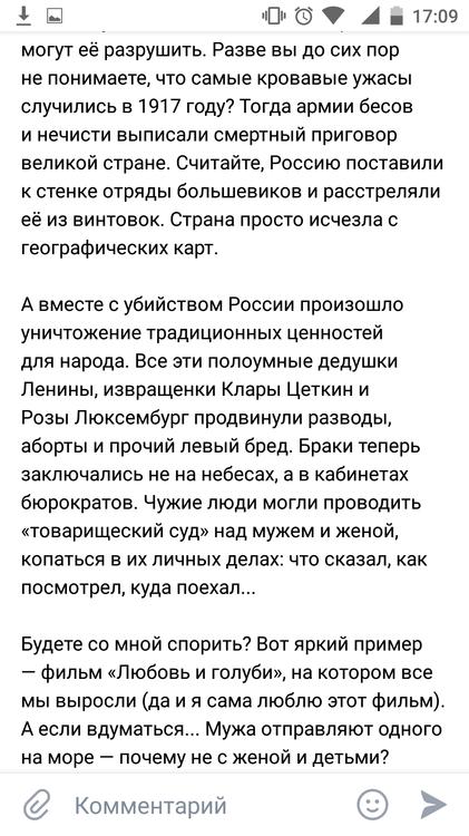 Screenshot_20200219-170956.png