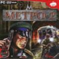 Метро-2 (Заговор Берии)